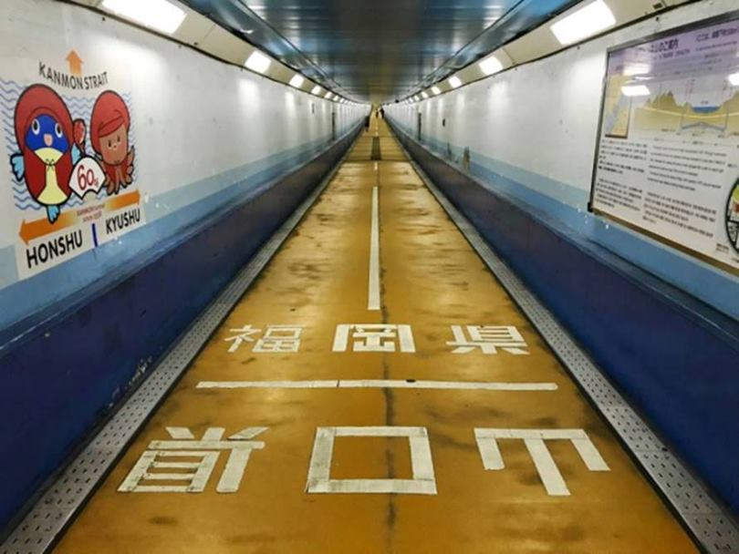 Kanmon Tunnel — Pedestrian tunnel between two islands in Japan | Walking under the ocean, Kyushu and Honshu the two island of Japan. Images for Pedestrian tunnel between two islands in Japan,  Walking under the ocean between two of Japan's main islands,  Kanmon Pedestrian Tunnel,  Kanmon Tunnel, world's first under-ocean tunnel,
