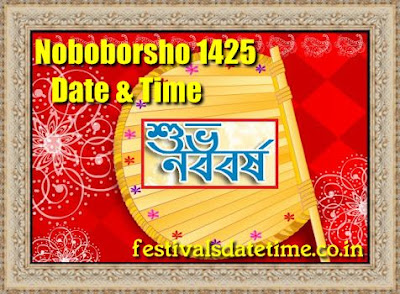 Noboborsho 1425 Date & Time in India - Bengali New Year 1425 - নববর্ষ ১৪২৫