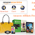 Amazon Affiliate Program Se Paise Kamaye [Earn With Amazon Affiliate Program]