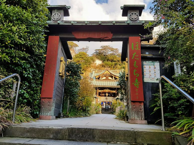 常榮寺入口