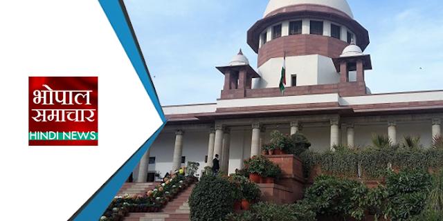 पीड़िता के बयान बदलने से रेप का आरोपी बरी नहीं होगा: सुप्रीम कोर्ट | Supreme Court news
