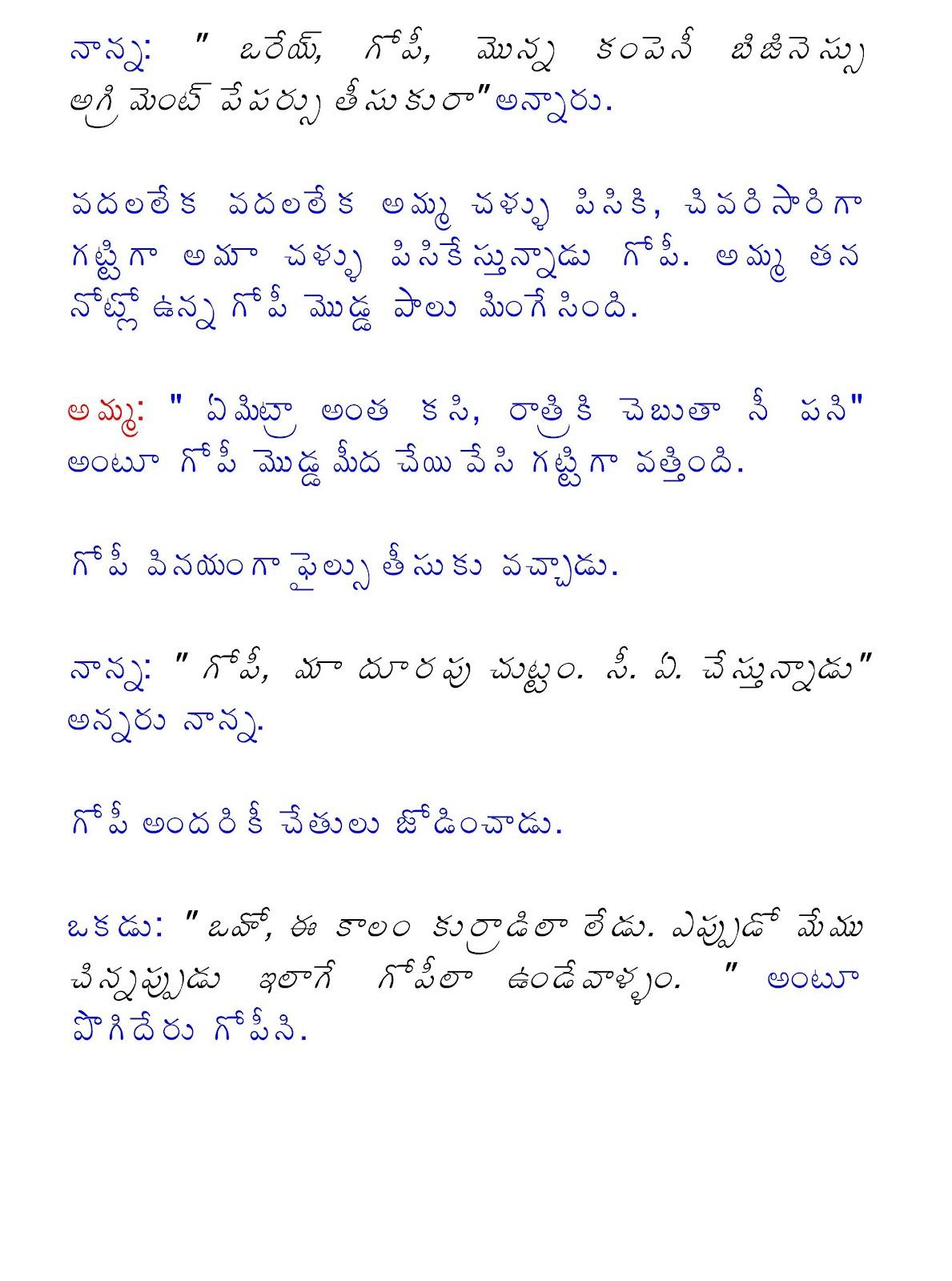 Lanjala address search