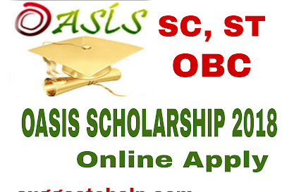 West Bengal OASIS Scholarship 2019 Online Application, SC,ST, OBC Scholarship 2019