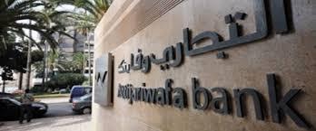 Attijariwafa bank désignée championne du Maroc