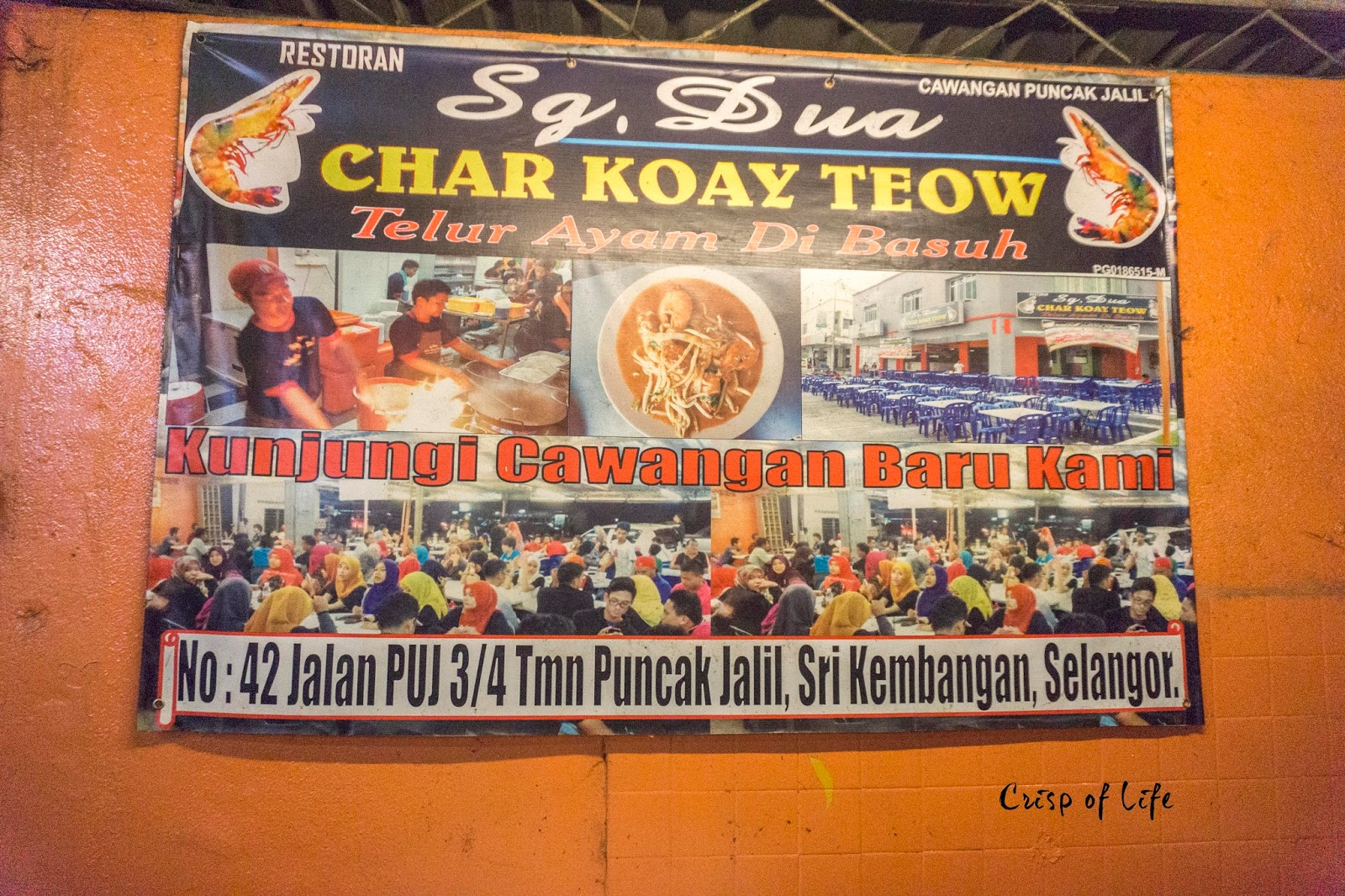 Sungai Dua Char Koay Teow Penang Butterworth Mainland