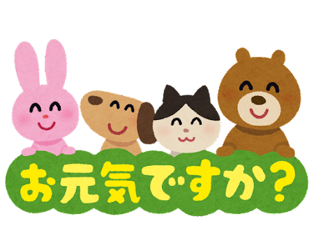 Text animals ogenki