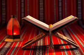 Ngaji Quran | Surah al Baqarah Ayat 91  سورة البقرة