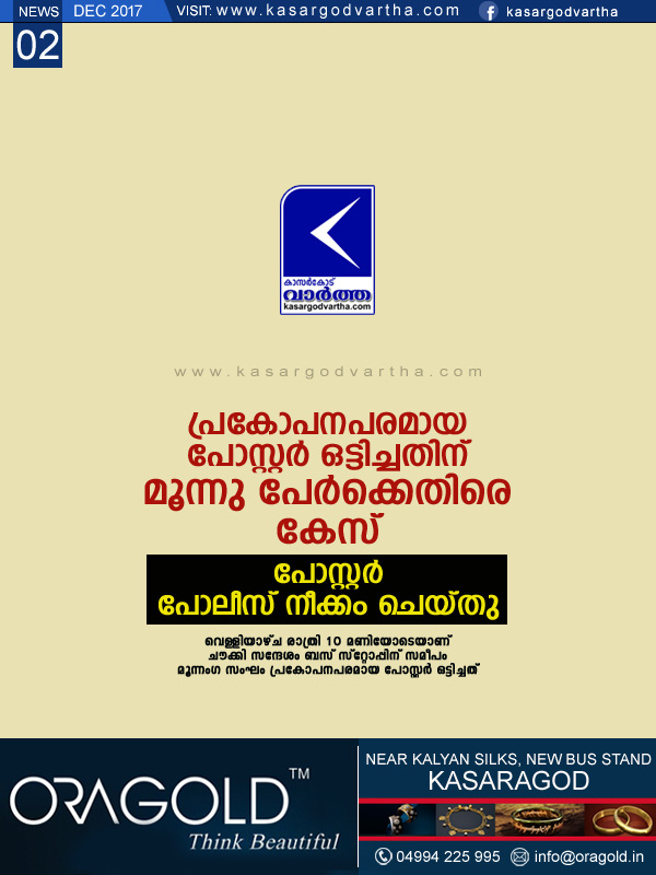 Kasaragod, Kerala, News, Case, Police, Provocative poster; case against 3.