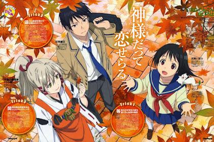 Download Anime Dragon Crisis Inari, Konkon, Koi Iroha Tv Subtitle Indonesia