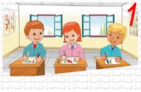 معلقات القسم للسنة الأولى ابتدائي / أساسي - الموسوعة المدرسية