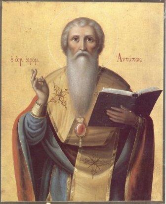 AgiosAntipas03