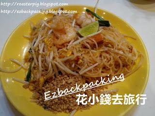 背包豬再來九龍城食泰國菜-炒金邊粉