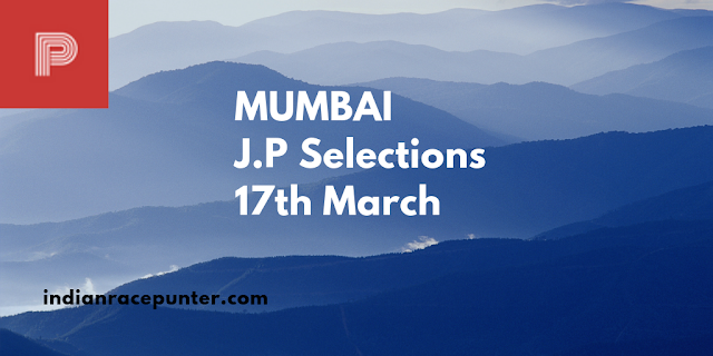 Mumbai Jackpot Selections 17th March, Trackeagle, trackeagle