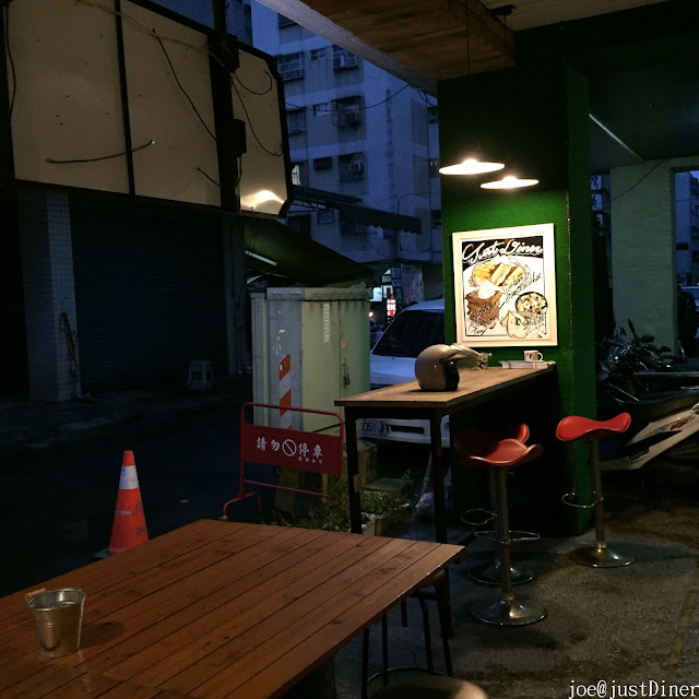 IMG 7367 - 【台中美食】傑斯丹尼-美式原作料理 ,老闆用旅遊的經驗,創造出不同的國家的美食饗宴 @傑斯丹尼@美式料理@早午餐@特製餐點@異國料理