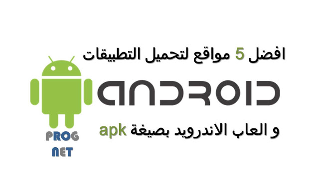 top 5 android apk