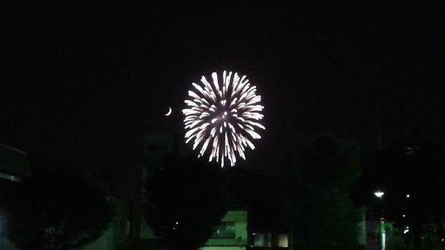 Fuegos artificiales en Kanazawa