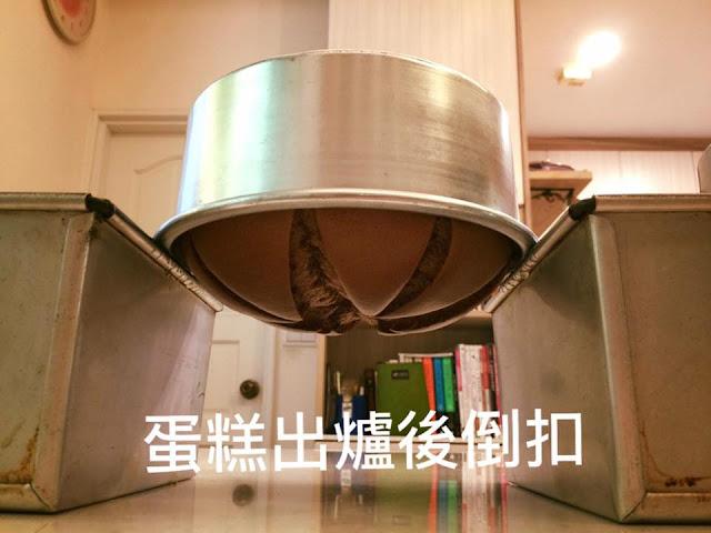 優格皇冠戚風蛋糕-yogurt-chiffon-cake12