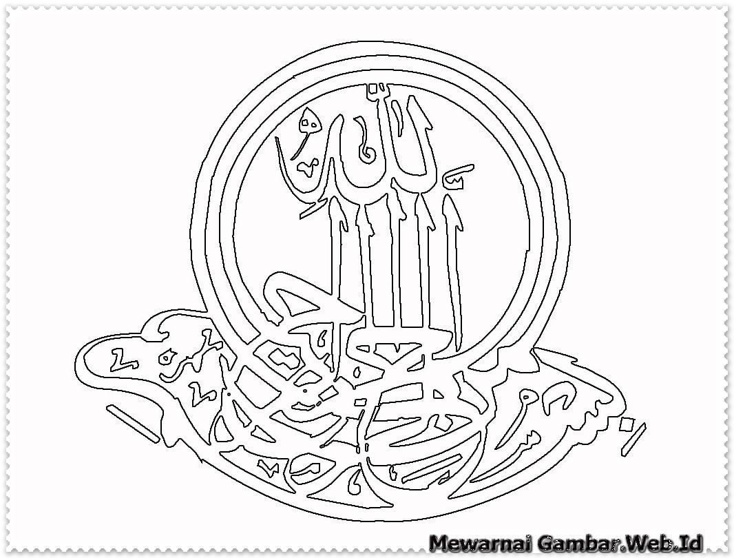 Mewarnai Kaligrafi Bismillah  Mewarnai Gambar