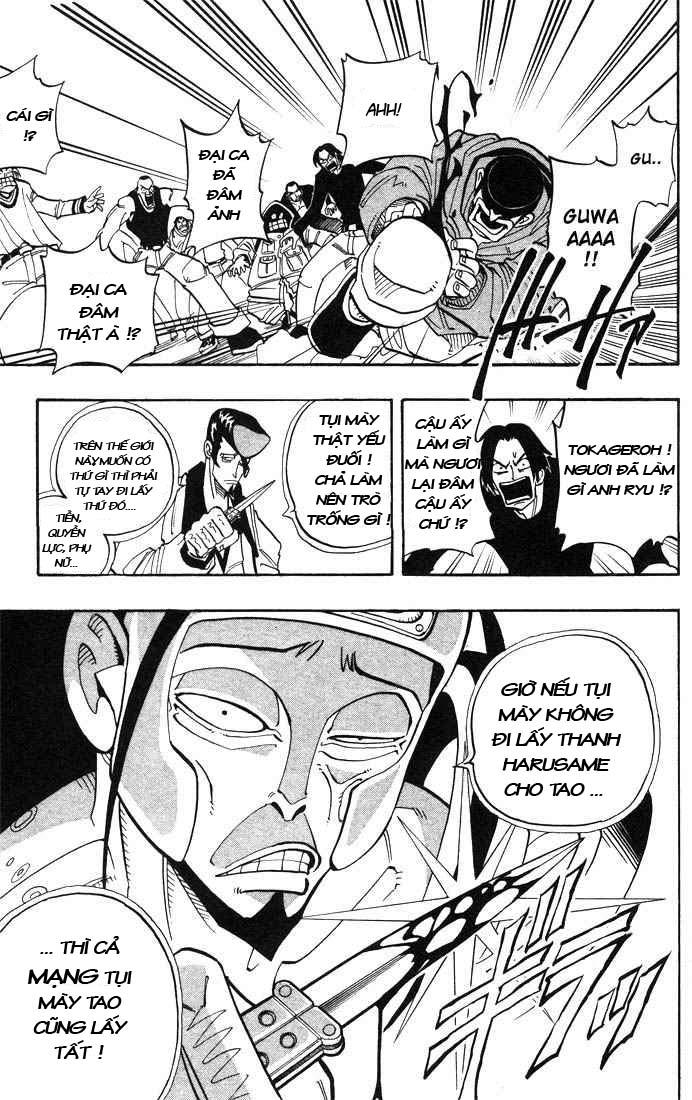 Shaman King [Vua pháp thuật] chap 19 trang 17
