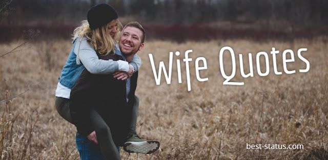 Wife Quotes