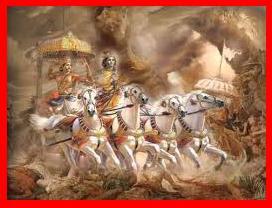 अपनी युवा-पीढ़ी को गीता के बारे में जानकारी पहुचाने हेतु प्रयास - Gita ka gyan