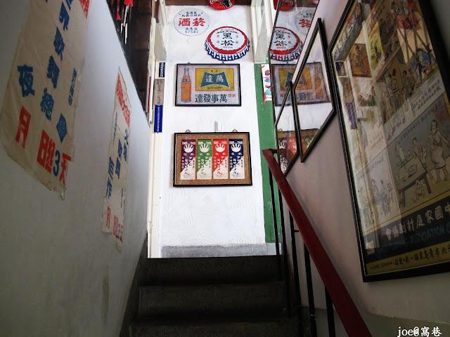 IMG 0236 - 【台中美食】窩巷 hidden lane 隱藏在巷弄間的甜點店 |咖啡 | 甜點|巷弄美食|蛋糕|藍梅塔|台中甜點店|老屋甜點|下午茶|