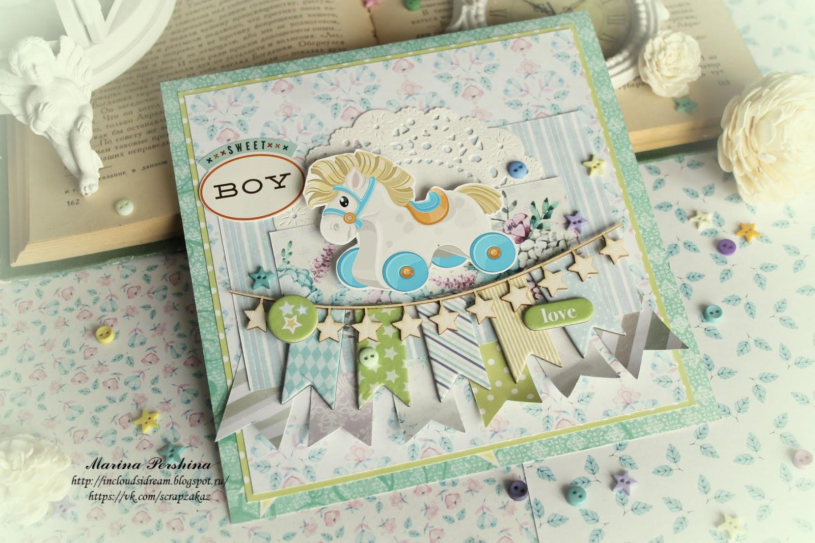 Дедушке внучки, открытки новорожденному мальчику скрапбукинг