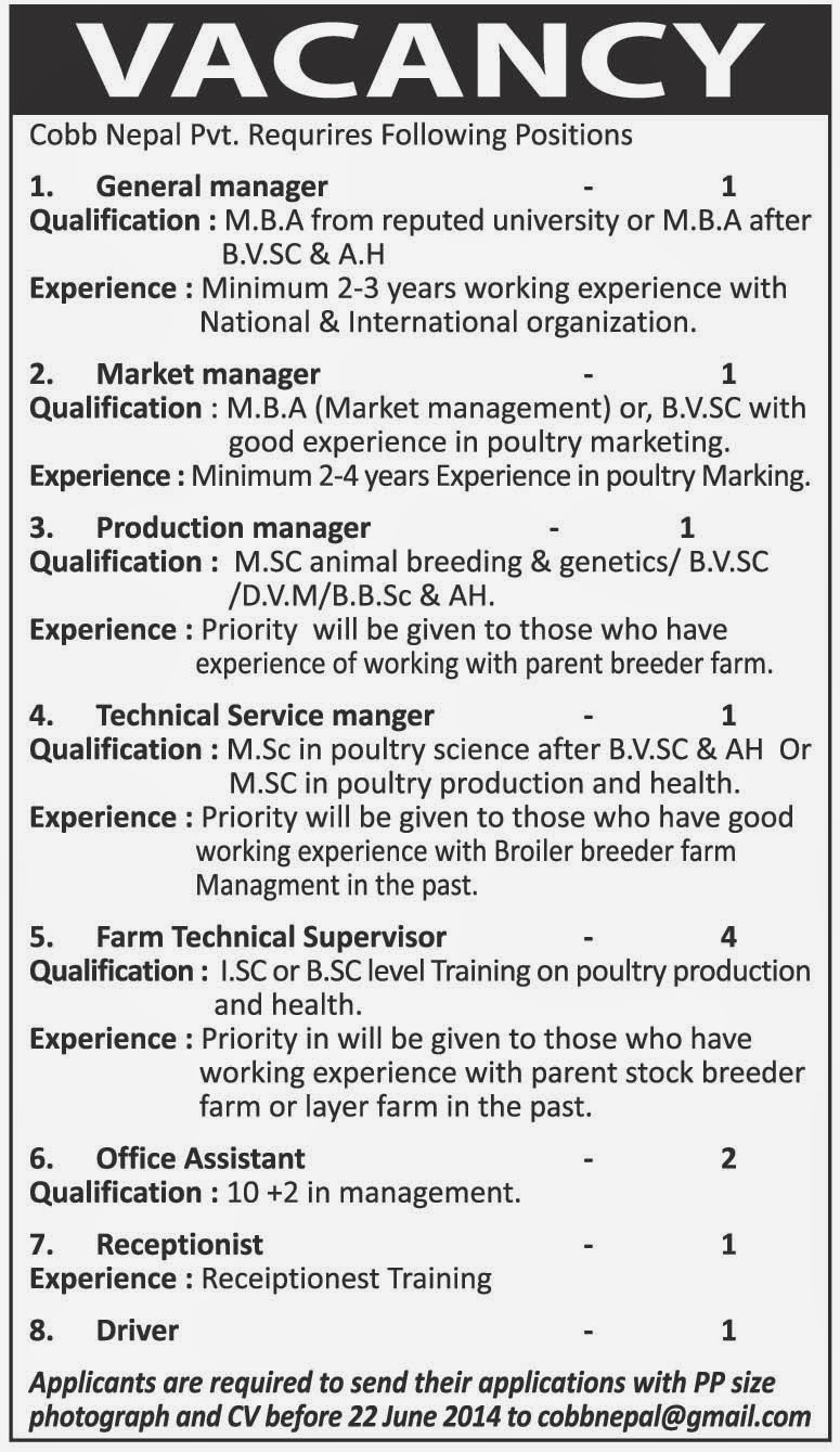 Mega Nepal Cobb Nepal Announces Job Vacancy