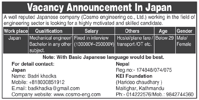 Jobs in Japan for Nepali, Salary Up to Rs 2,42,000