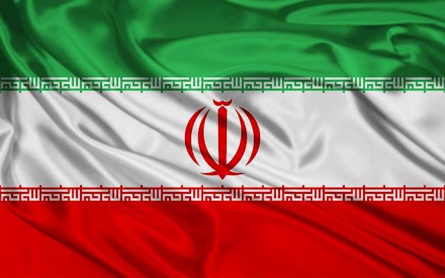 İran'ın Stratejik Derinliği