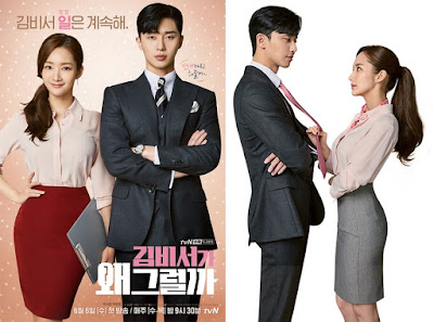 What's Wrong With Secretary Kim, Korean Drama, Drama Korea, 2018, Romantik Komedi, Korean Drama What's Wrong With Secretary Kim, Sinopsis Drama Korea What's Wrong With Secretary Kim, Korean Drama Review, Review By Miss Banu, Blog Miss Banu Story, Poster, Ending Drama Korea What's Wrong With Secretary Kim, Cast, Pelakon Drama Korea What's Wrong With Secretary Kim, Park Seo Joon, Park Min Young, Lee Tae Hwan, Kang Ki Young, Chansung (2PM), Pyo Ye Jin, Hwang Bo Ra, Kang Hong Suk,