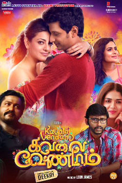 Kavalai Vendam (2016) ful hd Dual Audio Hindi 480p UNCUT HDRip 300MB ESubs