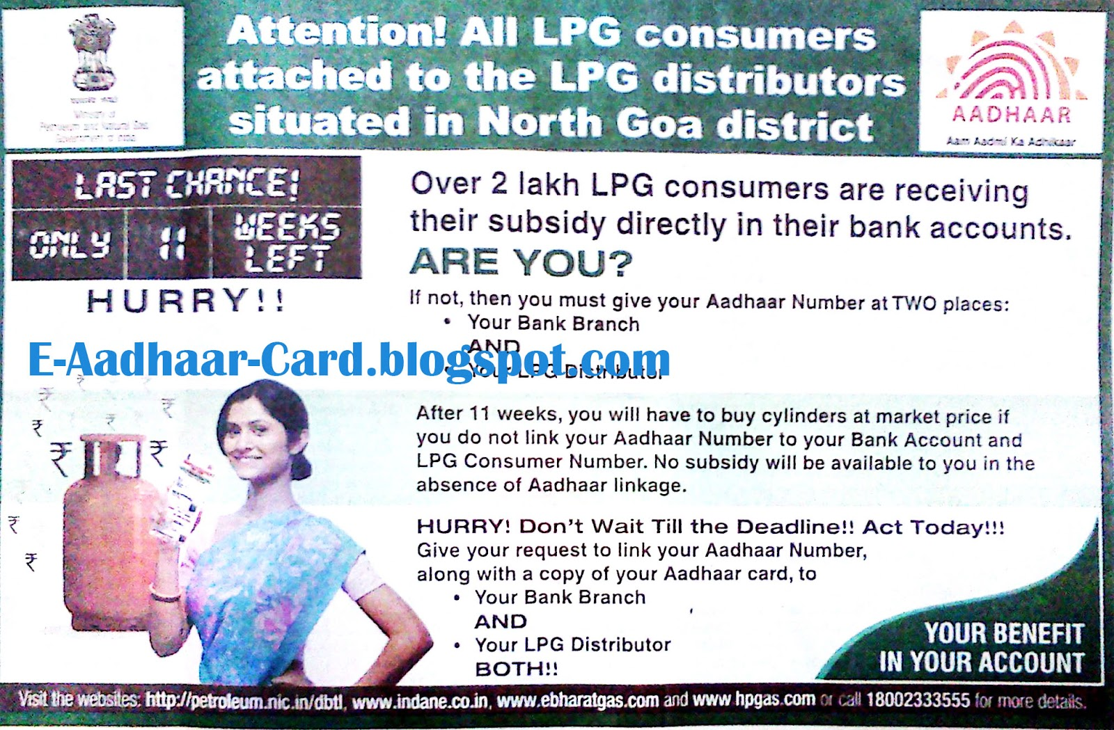 Aadhaar Card for LPG