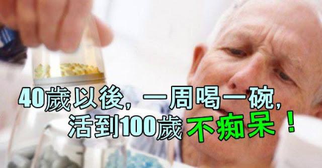 http://www.sharetify.com/2016/10/40100.html