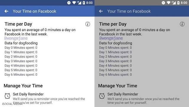 """صورة واضحة لتطبيق صورة مسربة لتطبيق """"وقتك على فيسبوك"""""""