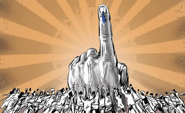 ELECTION 2017 = RESULT
