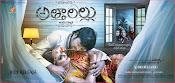 Atharillu Movie Posters-thumbnail-3