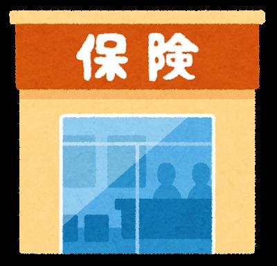 building_hoken_dairiten スマートフォンの修理保険 始めます(≧◇≦)