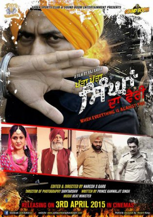Patta Patta Singhan Da Vairi 2015 Punjabi Full Movie Download