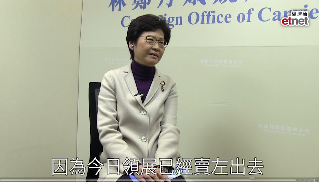 http://webhost.etnet.com.hk/videos/lifestyle-newsandentertainment/2017/03/45661new.mp4