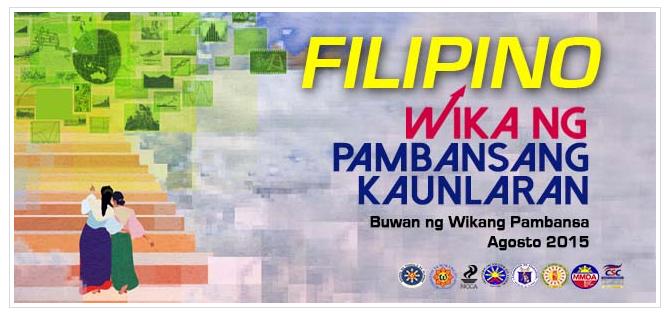essay filipino wika ng pambansang kaunlaran