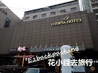 釜山廣安里烏托邦酒店