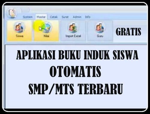 Download Aplikasi Buku Induk Siswa SMP/MTS Format EXCEL Otomatis GRATIS