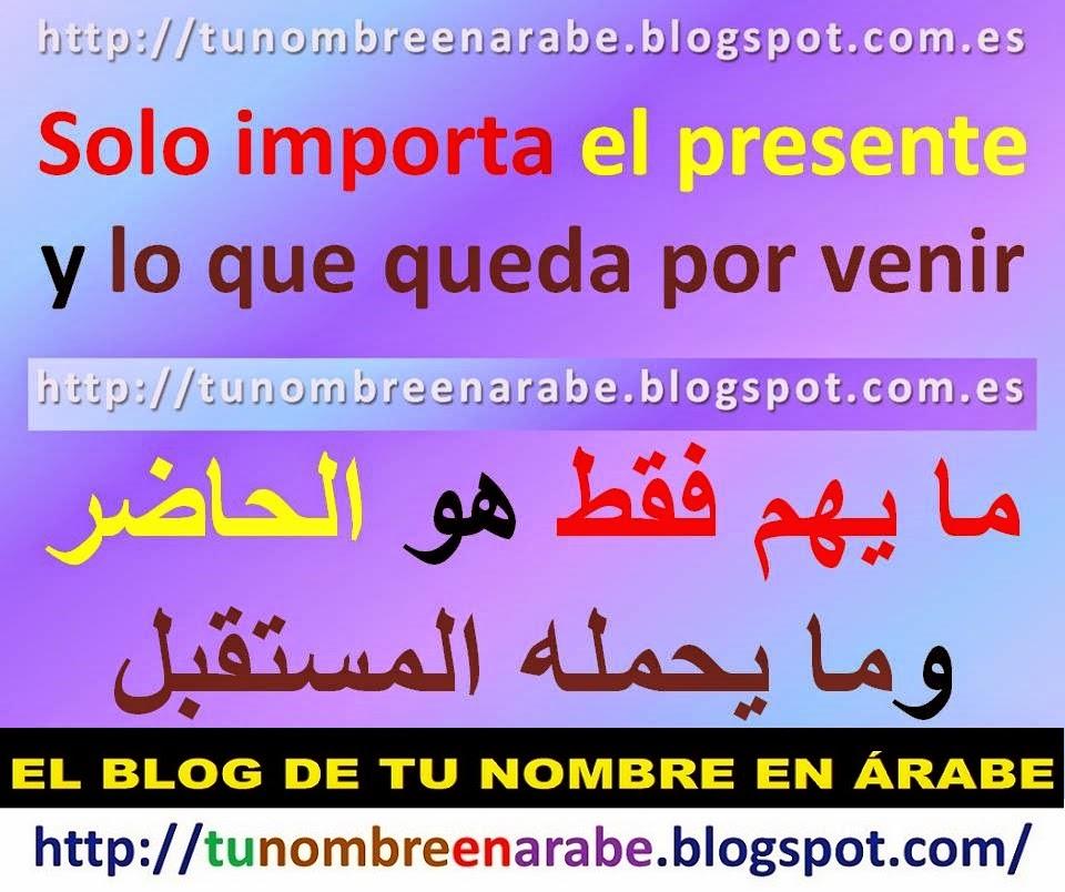 Frases en Arabe de pensar