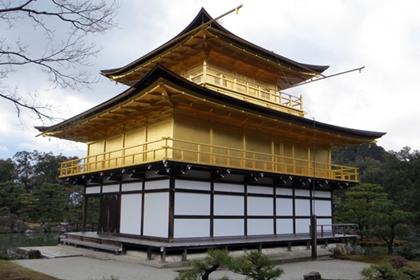 วัดคินคาคุจิ (Kinkakuji Temple) @ www.twoweeksinjapan.com