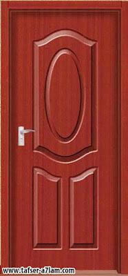 رؤية الباب في المنام,معنى حلم الباب,الباب المفتوح, الباب المقفول,شراء الباب