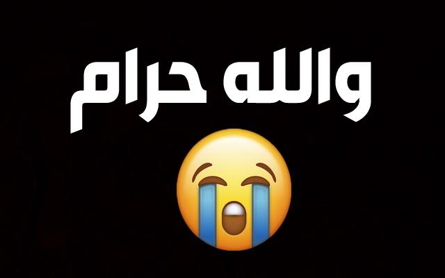 والله حرام ! نهاية هواوي ، غوغل تمنع الأندرويد في هواتف هواوي