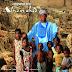 MPNAIJA MUSIC:Johnnieboy - African Child (Prod By Siktunez & Vybe)