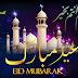 Eid Mubarak 2017 | Eid Ul Firt 2017
