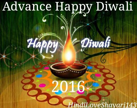 Happy Diwali Greetings Wallpapers HD Images
